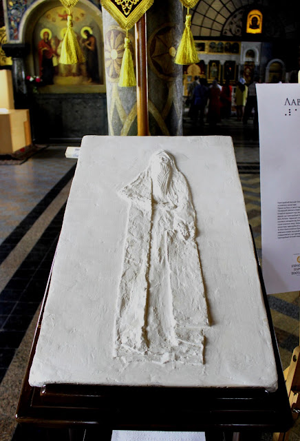 Тактильная икона Антония Печерского