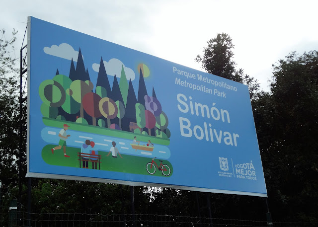 シモン・ボリバル公園の宣伝看板