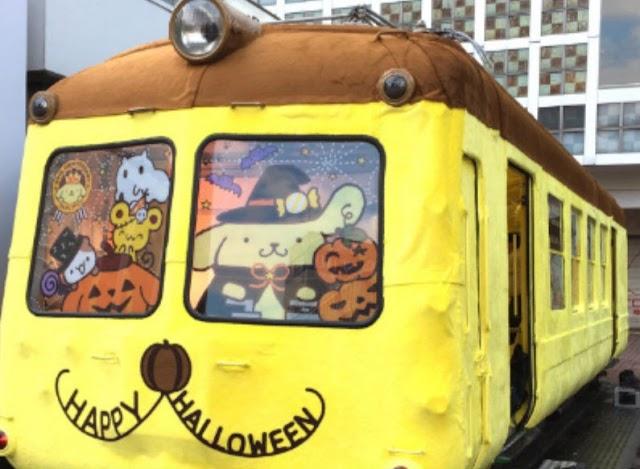 【期間限定】東京澀谷的布甸狗列車 萬聖節開動