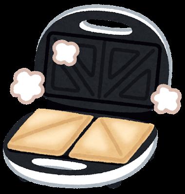ホットサンドメーカーのイラスト(サンドイッチ付き)
