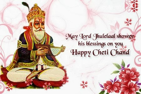 Cheti Chand Sms Sindhis New Year Wishes Text Messages Quotes Greetings in English Sindhi Hindi Ishtadeva Uderolal with Gif animated images picture photos HD wallpaper and Greetings