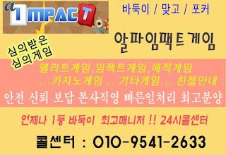 aimpact17777.jpg