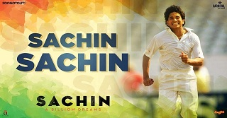 Neela Neruppe-Sachin A Billion Dreams