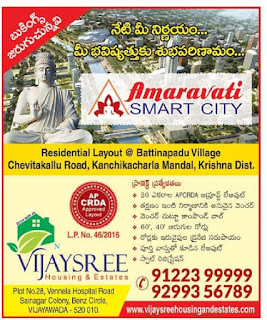 Vijaysree Housing Vijayawada