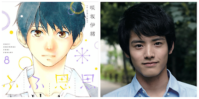 Omoi, Omoware, Furi, Furare terá filme em anime e live-action!