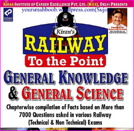 Kiran General Knowledge PDF Book Download