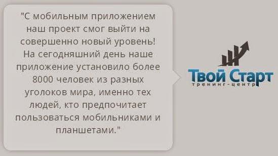 http://www.iozarabotke.ru/2014/08/kak-sozdavat-mobilnie-prilozheniya-appglobal.html