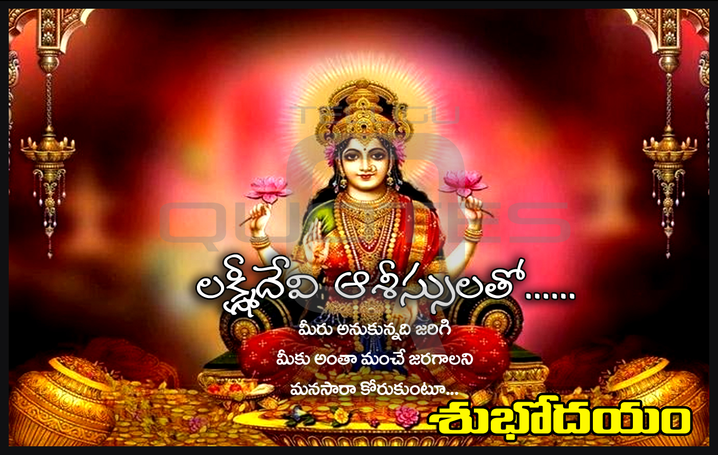 Best 50 Friday Good Morning Mahalakshmi Images Twistequill
