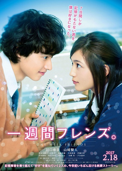 Download Film One Week Friends ( Ishuukan Friends ) 2017 Subtitle Indonesia