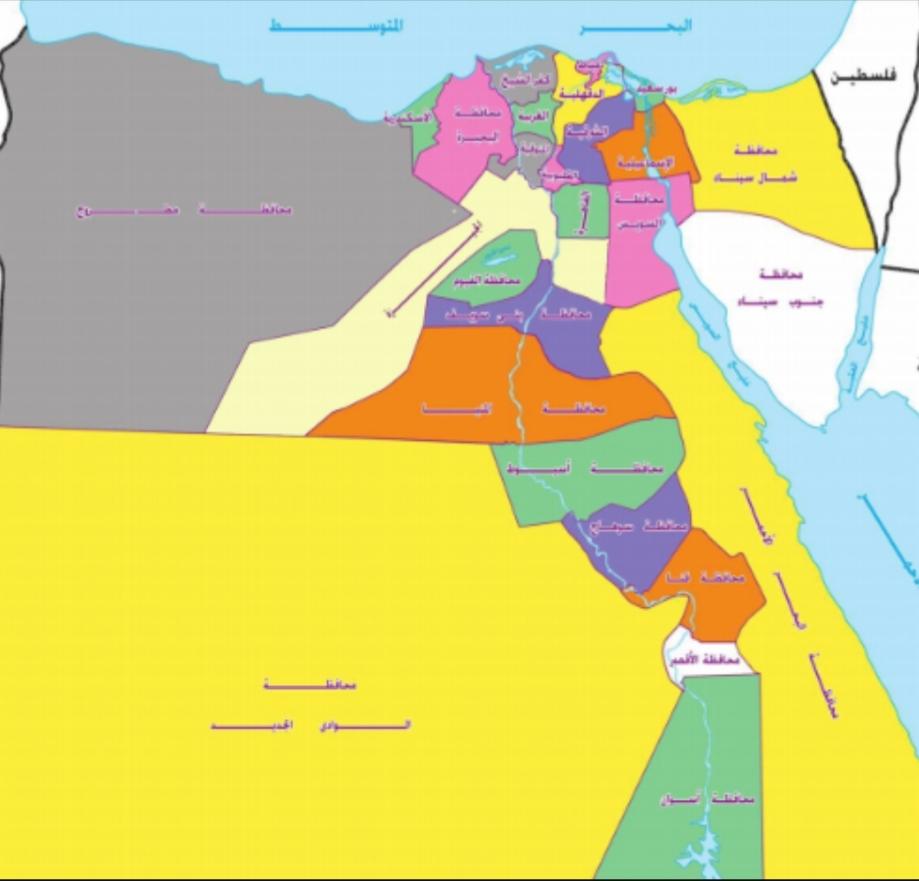 شيب فايل جمهورية مصر العربية بالكامل تحديث ٢٠١٧م Egypt Shapefile