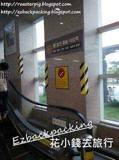 像在扶手電梯上方的韓文標誌,去地鐵2號線沙上方向。