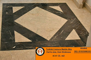 Al Cobra Turkish cremera marble