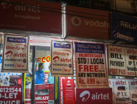 The move comes after telcos make it obligatory to influence a month to month to recharge to remain associated. - TRAI asks Airtel, Vodafone Idea to elucidate minimum recharge plans, current legitimacy inside 3 days