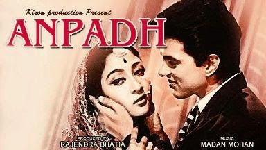 Aap ki Nazron Ne Samjha Lyrics - Anpadh (1962) | Dharmendra and Mala Sinha