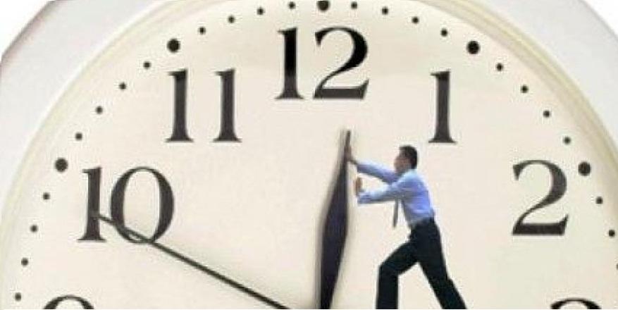 مجلس الوزراء يقرر عودة التوقيت الصيفى خلال شهر يوليو بعد شهر رمضان المبارك