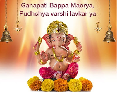 Ganesh Chaturthi HD Images