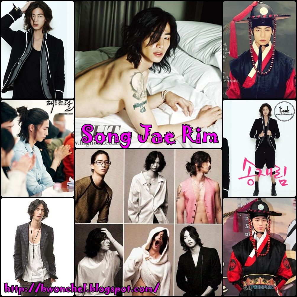 Song jae rim hee gon flower