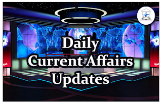 Daily Current Affairs Updates– 20th January 2016