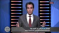 برنامج الطبعة الأولى حلقة 25-12-2016 مع أحمد المسلمانى