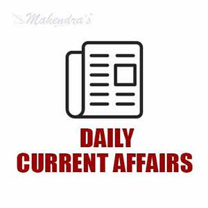 Daily Current Affairs | 15.07.2017