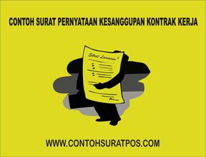 Gambar untuk Contoh Surat Pernyataan Kesanggupan Untuk Kontrak Kerja