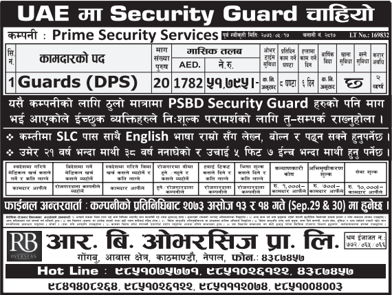 Free Visa, Free Ticket Jobs For Nepali In U.A.E Salary- Rs.51,795/