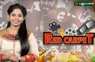 Yenda Thalaiyila Yenna Vekkala Movie Audio Launch | Red Carpet 07-05-2017 Puthuyugam Tv