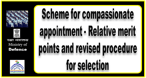 scheme-for-compassionate-appointment-MoD-order-govempnews