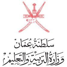 اختبارات في مادة اللغة الانجليزية للصف الحادي عشر سلطنة عمان للفصل الأول والثاني