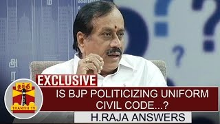 Is BJP Politicizing Uniform Civil Code..? BJP National Secretary H.Raja Answers