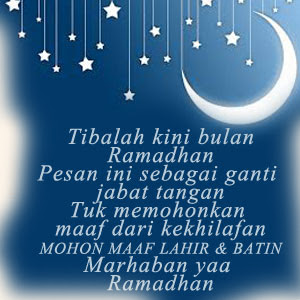 """""""Kartu Ucapan Ramadhan Terbaru9"""""""