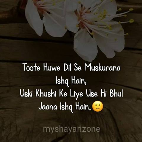 Toota Hua Dil Sad Emotional Shayari Lines in Hindi Image