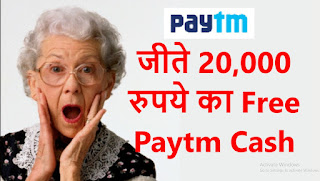 UC News Cricket Cards Contest- Win Upto Rs.20,000 Paytm Cash