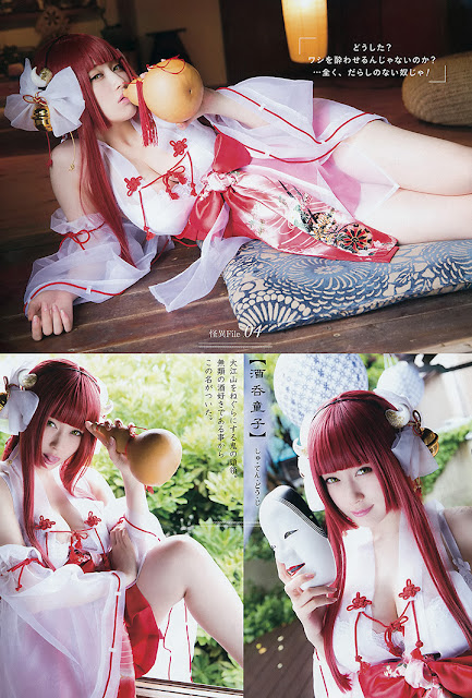 Hot girls Otogi Nekomu sexy japan cosplayer 6