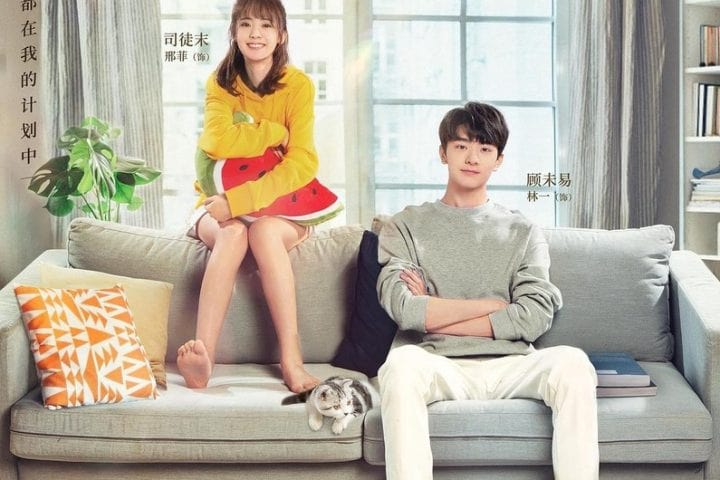 Download Drama China Put Your Head on My Shoulder Sub Indo Batch