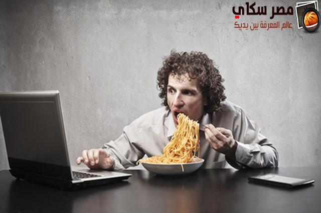 تأثير الارهاق والضغوط النفسية على تناول الغذاء Fatigue