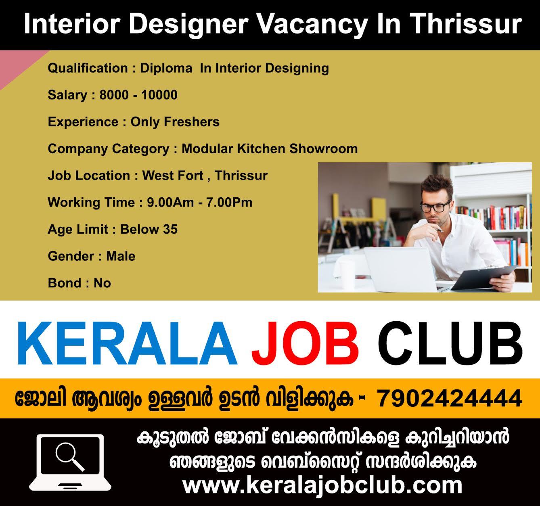 Interior Designer Vacancy In Thrissur