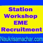 Station Workshop EME Jobs
