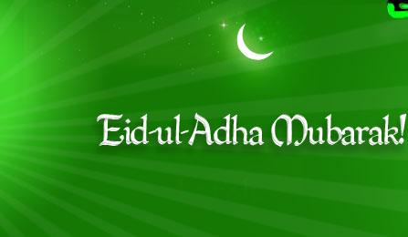 DOWLOAD EID PICS 2017