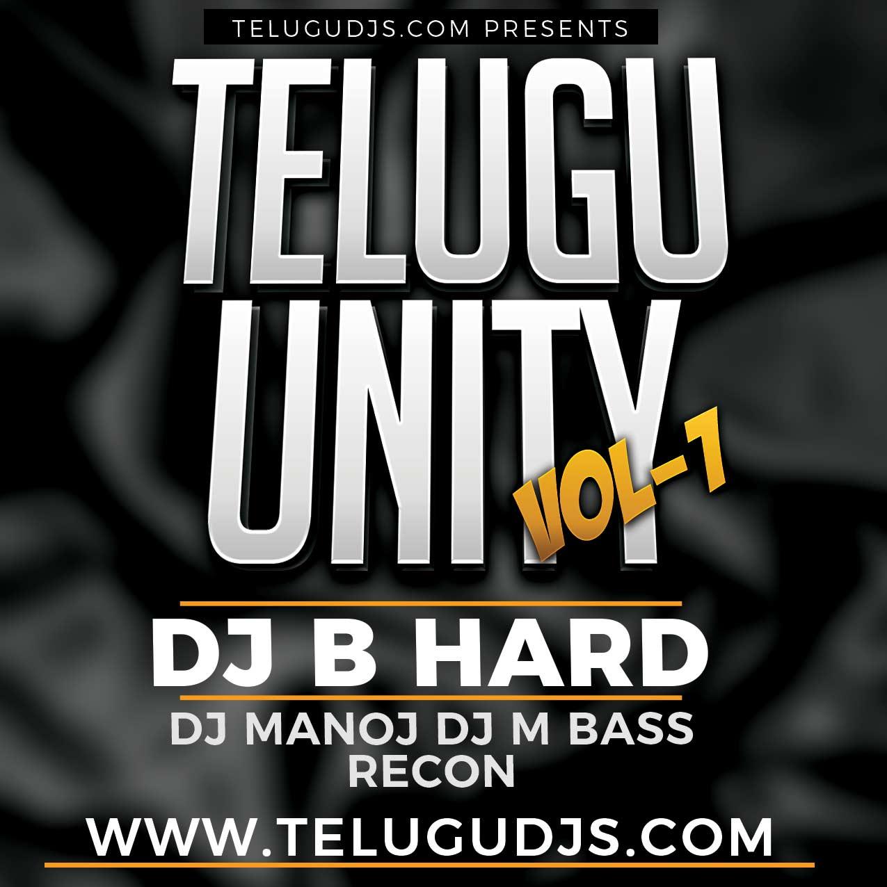 telugu unity vol1