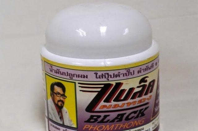 ニューハーフ・タレント使用のタイの毛生え薬ブラックポムトンとは?