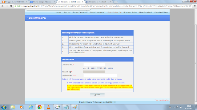 Gujarat Electricity Bill Status And Payment Online