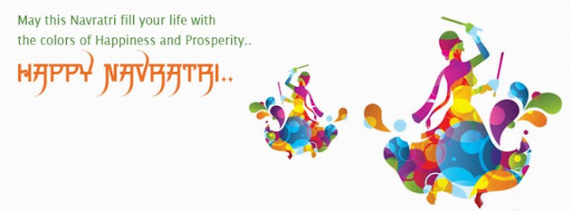 Happy Navratri Images 2017 For Whatsapp