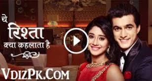 Yeh Rishta Kya Kehlata Hai 16th November 2017 Full Episode 2520