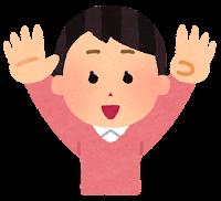 指で数を数える男の子のイラスト(9)