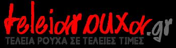 TeleiaRouxa.gr - Τέλεια γυναικεία ρούχα, φορέματα
