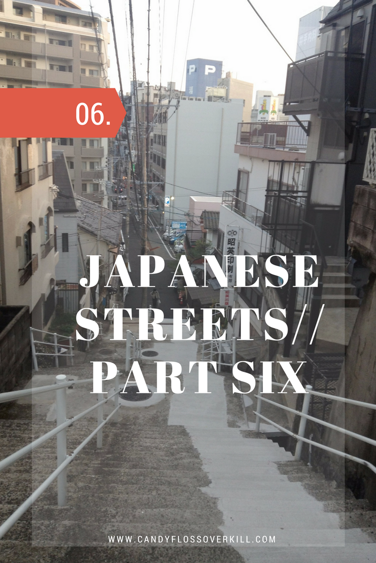 Japanese streets part 6
