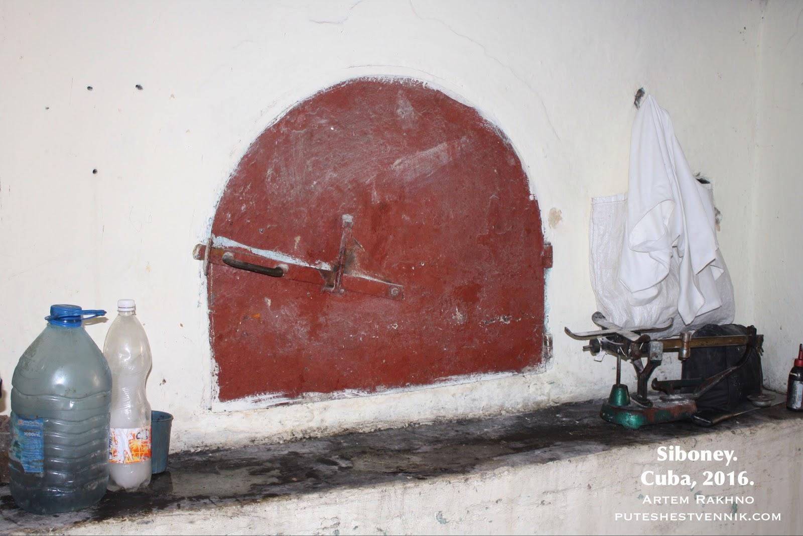 Старая печь в кубинской пекарне