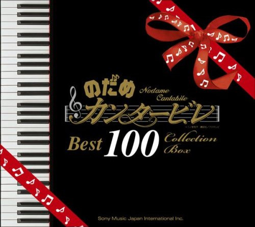 Full List Of Nodame Cantabile's OST [Anime & Live-Action