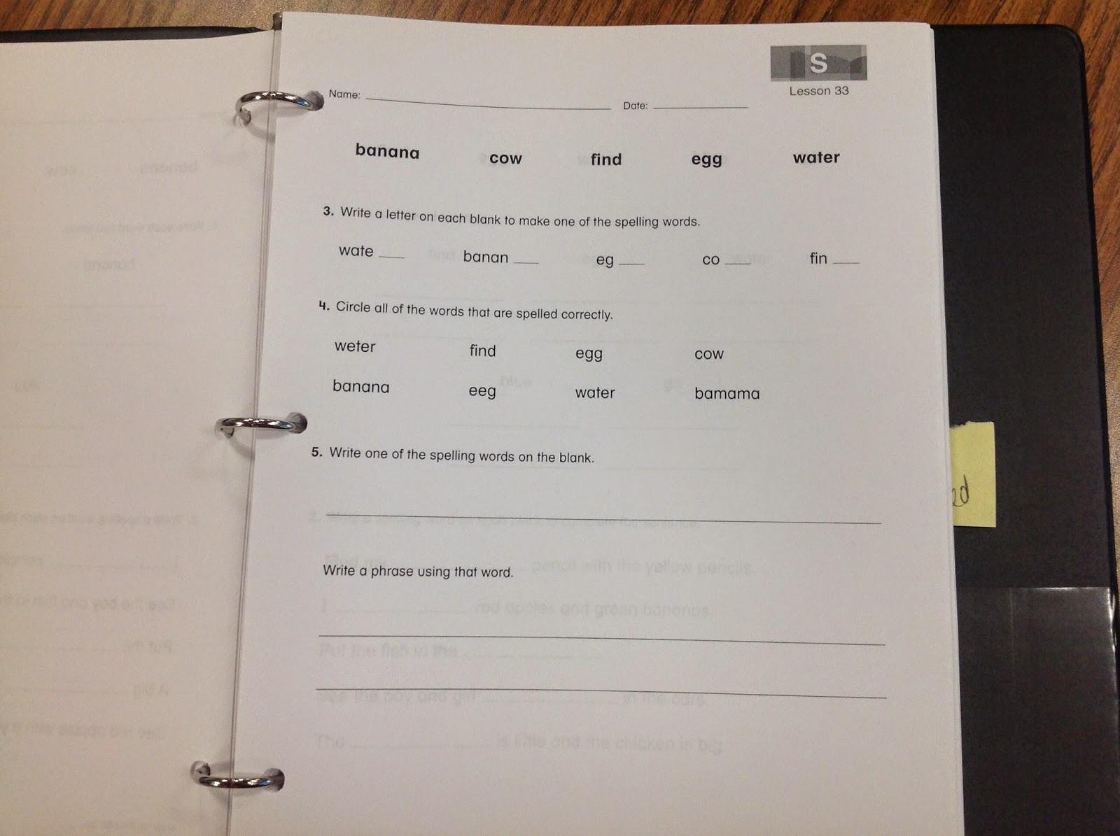 Edmark Reading Program Level 1 Worksheet